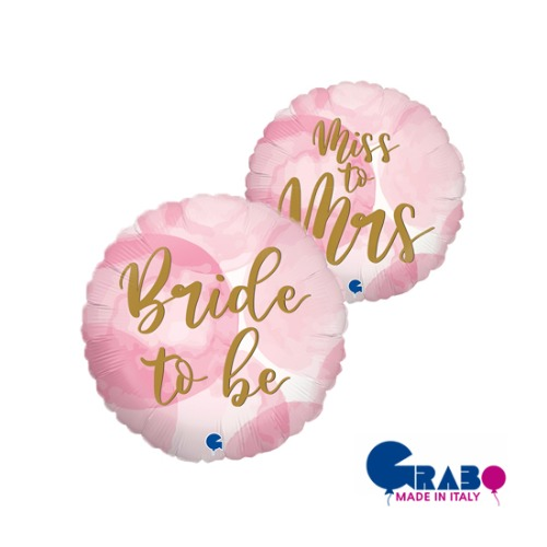 "[Grabo balloons] Bride to be 18""(35x35cm)"